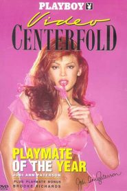 Playboy Video Centerfold: Jodi Ann Paterson