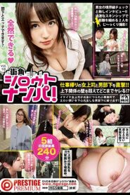 MGT-034 Street Corner Shoots Nanpa!vol.16 Directly Hit