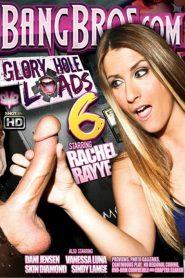 Glory Hole Loads 6