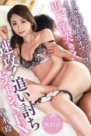 VENU-812 I Am Satisfied With Dosukebe Mother Immediately