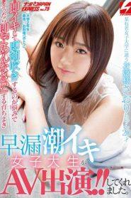 NNPJ-290 Momo Saori Who Goes To A Famous Girls' University