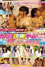 TNB-017 Nampa Japan Plan Validation!College Student Couple Only!
