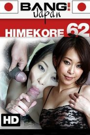 Himekore 62