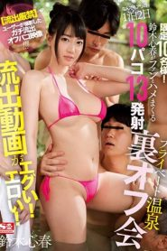 SSNI-317 Limited 10 People! Suzuki Shinsatsuku Fans And Squinting Whatever Ali