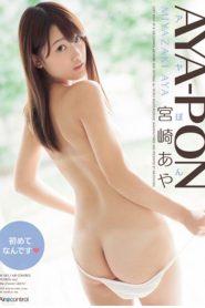 OAE-083 Aya Aya Miyazaki Pop